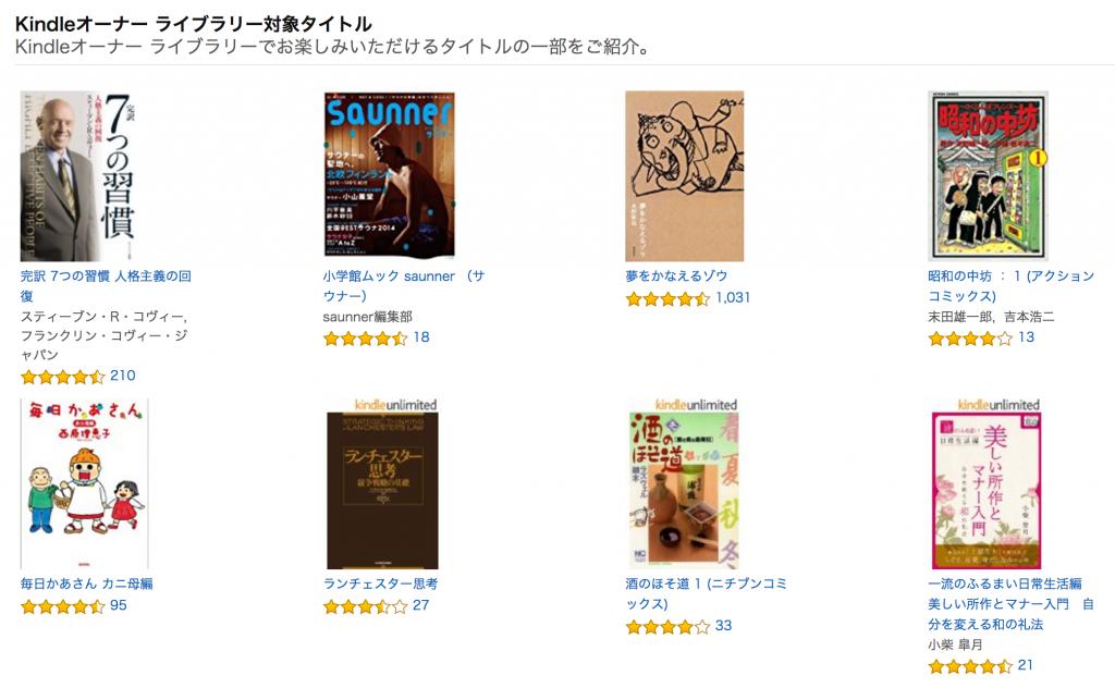 Amazon_library
