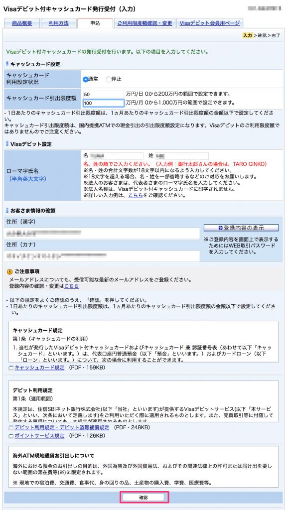 sbi_bank4