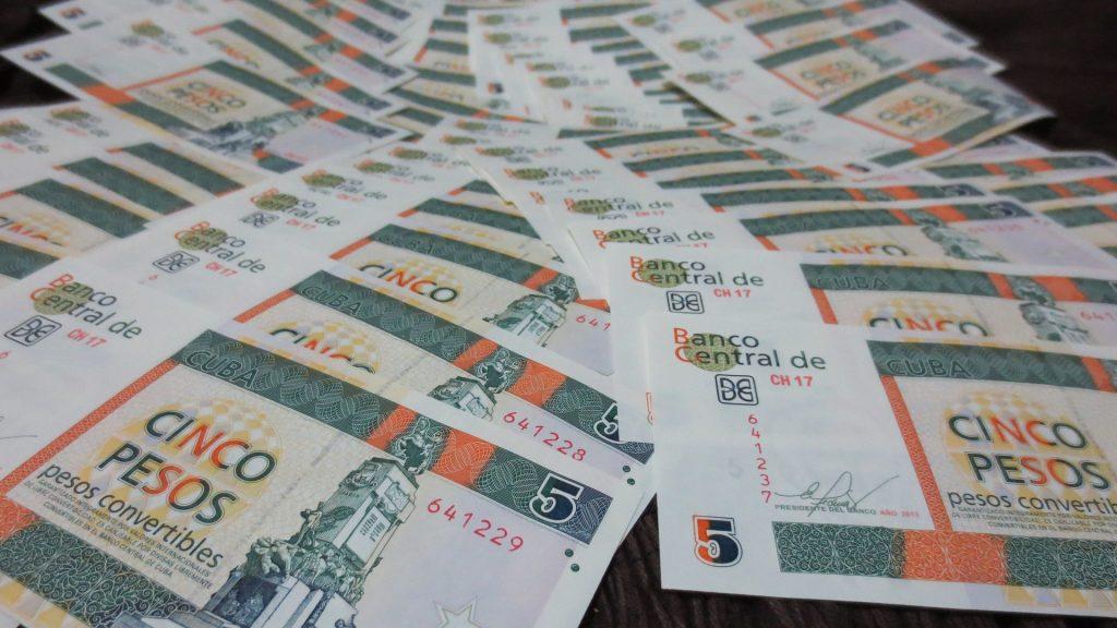 キューバの通貨