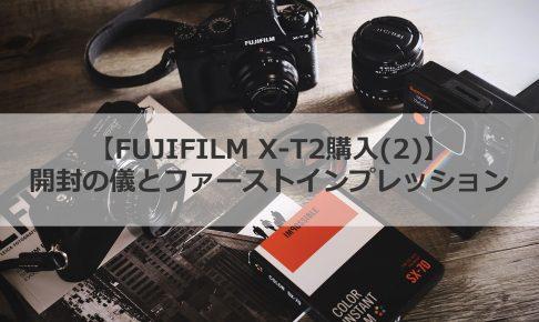 x-t2_02