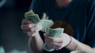 お金の借入調査