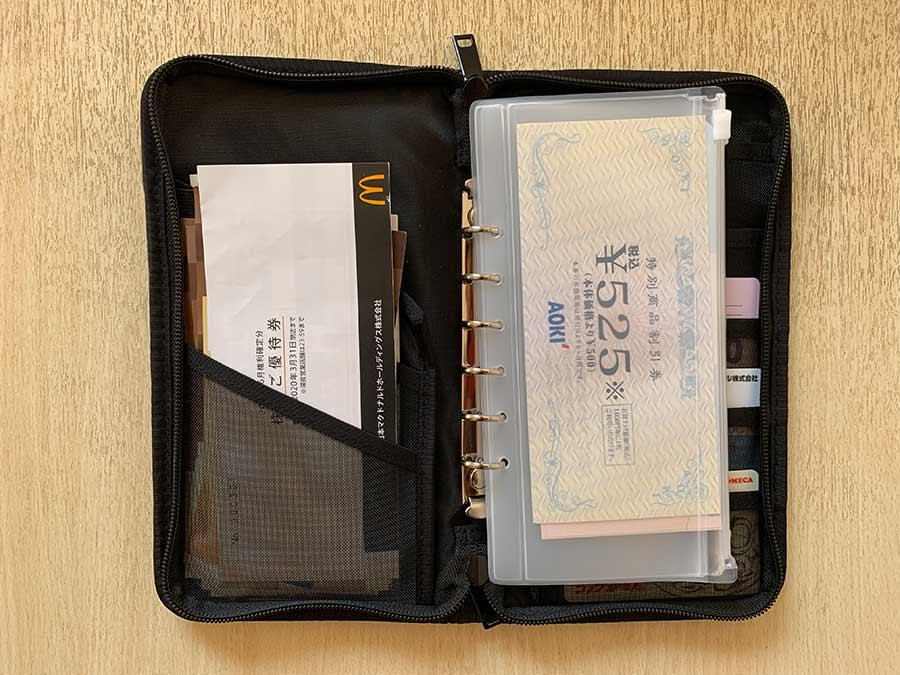 無印良品のパスポートケース