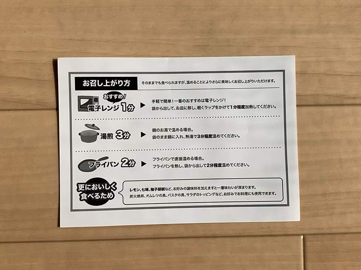 宮崎県高鍋町の鶏の炭火焼きの作り方